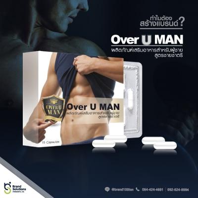 อาหารเสริมสำหรับผู้ชาย เสริมสมรรถภาพทางเพศชาย