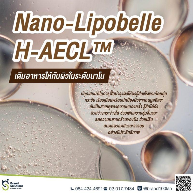 Nano-Lipobelle H-AECL™