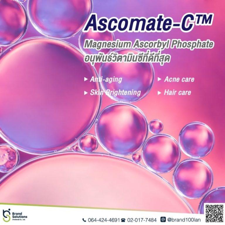 Ascomate-C™ เป็นอนุพันธ์วิตามินซี