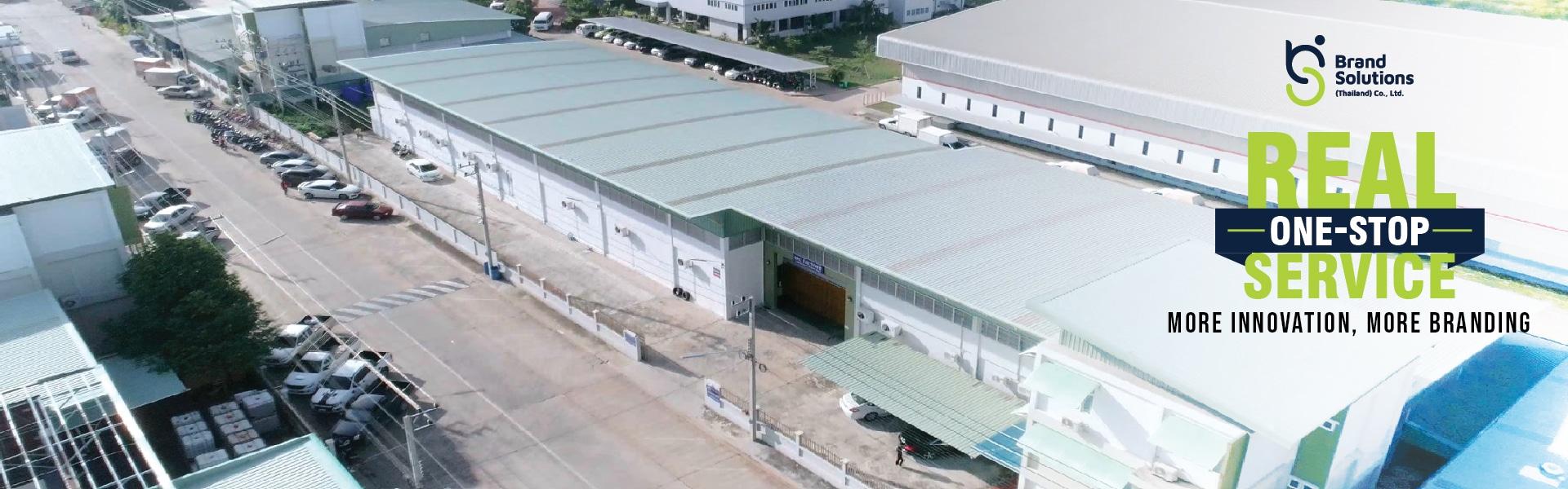 โรงงานผลิตอาหารเสริม